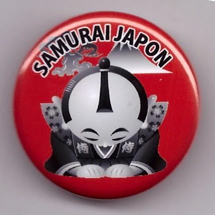 samourai_japon_00