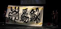 samourai_japon_2013_18