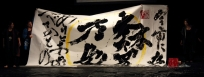 samourai_japon_2013_20