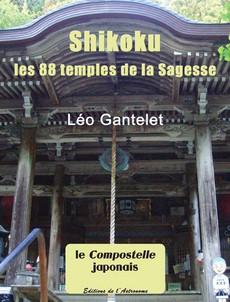 shikoku_88_temples